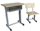 高檔課桌椅廠家批發HX-K005升降課桌凳參數