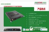 爱鑫微全球首款桌面级标准ops高度可插拔式电脑 支持异步双显 的教学一体机