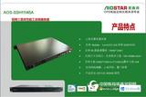 愛鑫微全球三網三顯高性能工業服務器 支持skylake  i3/i5/i7cpu