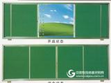 教学推拉绿板