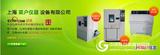 电子万能材料试验机 双柱万能材料试验机特价供应