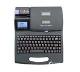 碩方線號機TP60i號碼管打印機線號管印字機 打號機PVC套管打印機