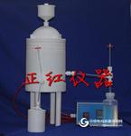 CH酸純化器1000ml提取高純酸南京濱正紅儀器有限公司