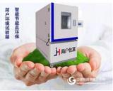 高低温试验箱价格差异大的原因-上海简户揭晓