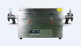 YGS-120612II双温区管式实验电炉