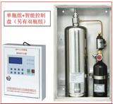 直销厨房设备自动灭火装置 烟道灶台灭火设备设计安装上门服务