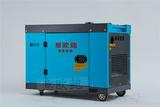 10kw静音柴油发电机多少钱