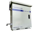 厂界VOCS在线监测仪GD100-VOCS