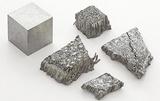 高纯金属类 铟 镓 锗 钴 铪 等其他各类金属等