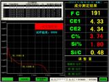 厂家 炉前铁水碳硅分析仪 元素分析仪