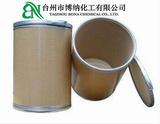 供应商紫檀芪原料药生产厂家537-42-8保健品功效作用