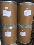 半合成紫杉醇,CAS号:33069-62-4