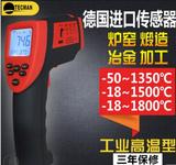 高温红外测温仪 工业测温枪1500/1800度 红外测温仪