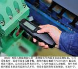 袖珍式测振测温仪 便携式测振测温仪