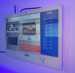 深圳智慧电子班牌,电子课程表,安全环保认证,十余年兴发娱乐装备商