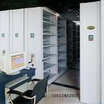 江蘇智能型電動密集架、電動密集柜