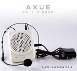 便携式教学扩音器 AXUE8468白