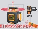 激光掃平儀LS521II