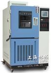 交变湿热试验箱-高低温交变湿热试验箱-[上海林频]