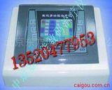 中频多功能数码经络治疗仪,三高激光治疗仪