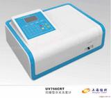 扫描型分光光度计,UV756CRT