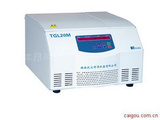 TGL20M台式高速冷冻离心机
