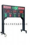 移动式无线遥控大球类比赛电子记分牌 I+