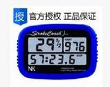 NK Stroke Coach槳頻表