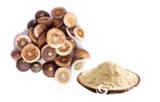 橙皮苷98% 橙皮甙 陈皮甙520-26-3 hesperidin 提取物 液相