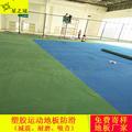 厂家直销梧州室内网球运动地胶价格pvc塑胶地垫耐磨防滑