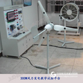 40W太阳能发电系统实训平台(追日型)