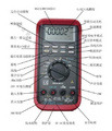 oitek 5 4/5位手持数字万用表 5位半 OI859CF可代替F289