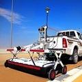Stream X多用途综合三维雷达检测系统