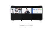神州视翰 全景云视频会议系统终端 VCIO75寸三联屏  沉浸式视频会议系统