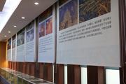 数字化地理教室环境设计中 布置知识窗帘、挂图灯箱提升地理学习氛围