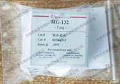 Invivogen MG-132 tlrl-mg132