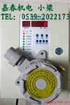 氢气浓度报警器~ZBK可燃气体探测报警器