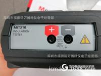 MEGGER(AVO) MIT310 绝缘电阻测试