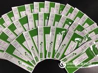 新一代黄曲霉毒素荧光定量快速检测卡,更快更简更准!
