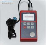 重庆TT110超声波测厚仪专测钢TT110测厚仪