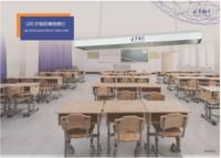 清华瀚亮 LED护眼防爆格栅灯 节能照明格栅教室灯