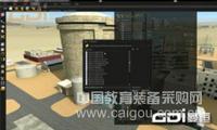 虚拟设计协同工作平台DVS3D