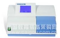 BIOBASE-EL10A多功能酶标仪北京酶标仪价格