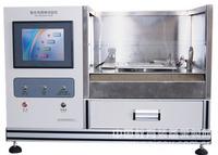 氧化性固体试验仪(O1/O3)