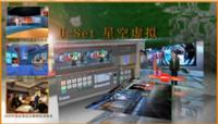 U-Set 3D星空全景虚拟演播室