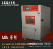 彩色金属瓦 可程式恒温恒湿试验箱