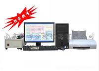 电脑多元素分析仪器 生铸铁分析仪 球铁检测仪 合金钢分析仪