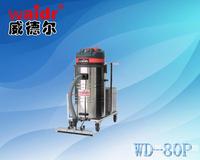 威德尔电瓶式吸尘器 WD-80P