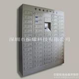 60门智能回单柜单据档案文件柜银行税票电子回单柜