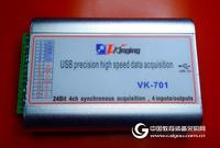 VK701R USB/433Mh高速精密数据采集卡
